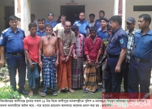 Arrest Pic in Kaligonj