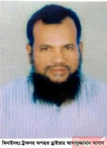 Jhenidah-Driver-Asad-Pic