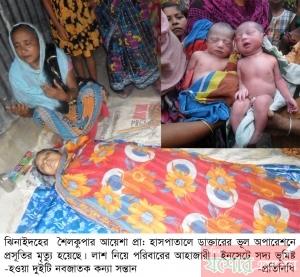 Shailkupa (Jhenaidah) Gaynii Dead Pic-21-05-15 (2)